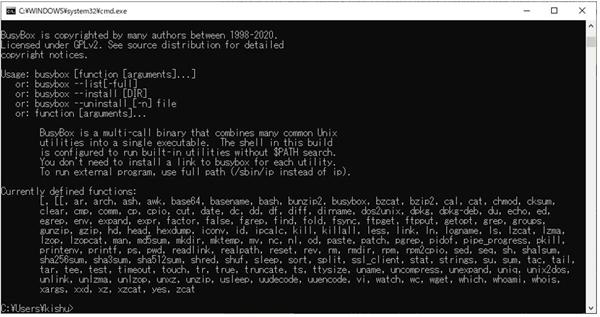 Windowsでlinuxコマンドを実行できるツールbusybox